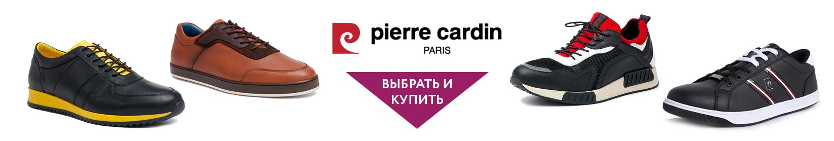 Pierre Cardin Man