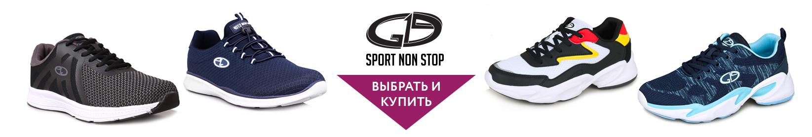 G19 Sport Non Stop