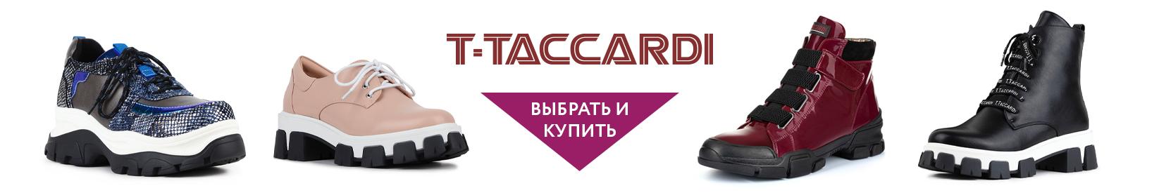 T.Taccardi Women