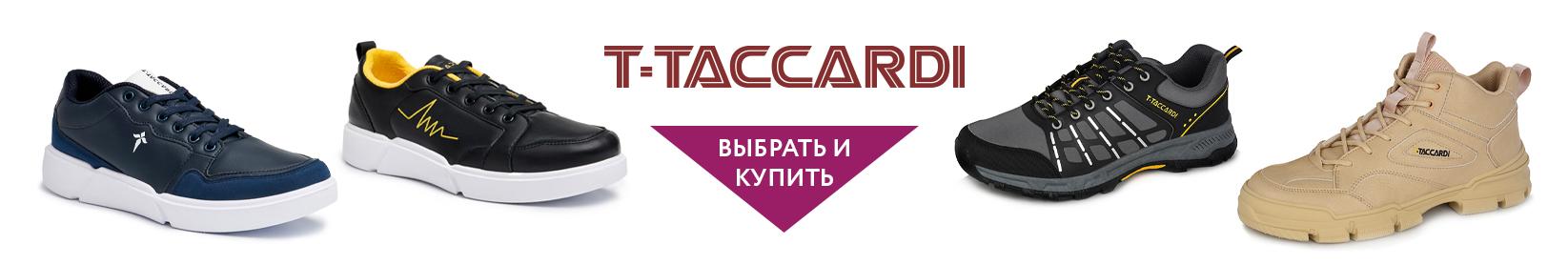 T.Taccardi Man