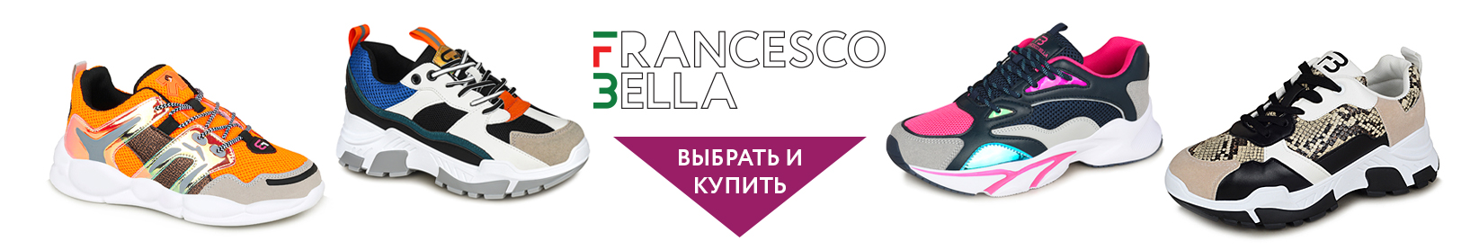 Francesco Bella
