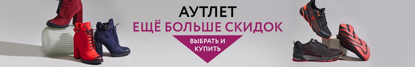 Catalog banner