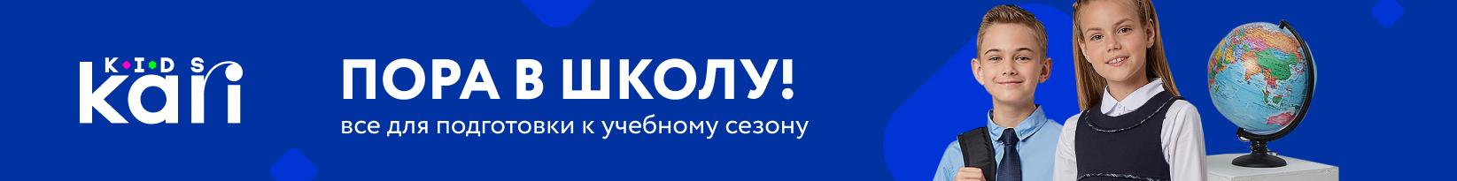 catalog_banner
